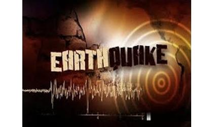 19 Earthquakes In 7 Days