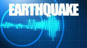 Earthquake recorded near Perry